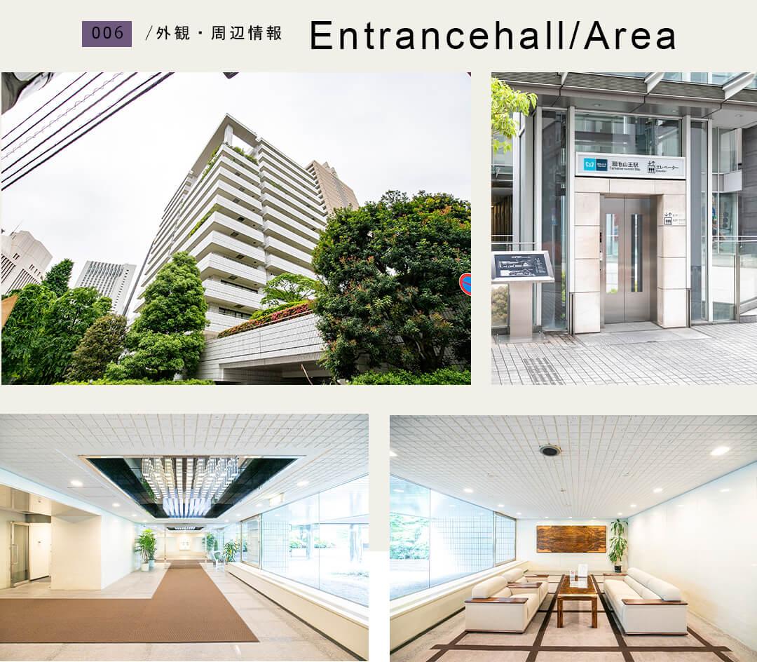 006外観,周辺情報,Entrancehall,Area