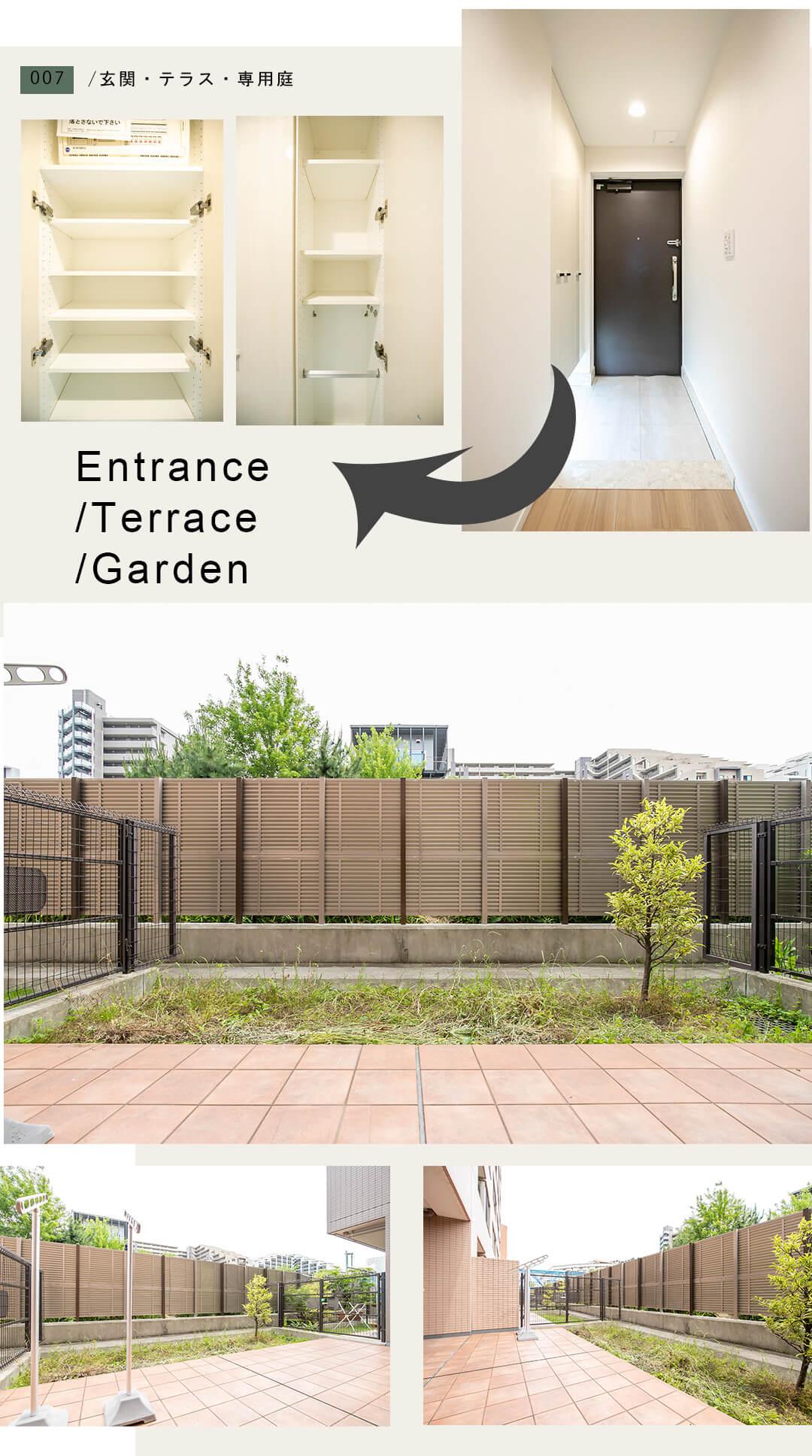 007玄関,テラス,専用庭,Entrance,Terrace,Garden