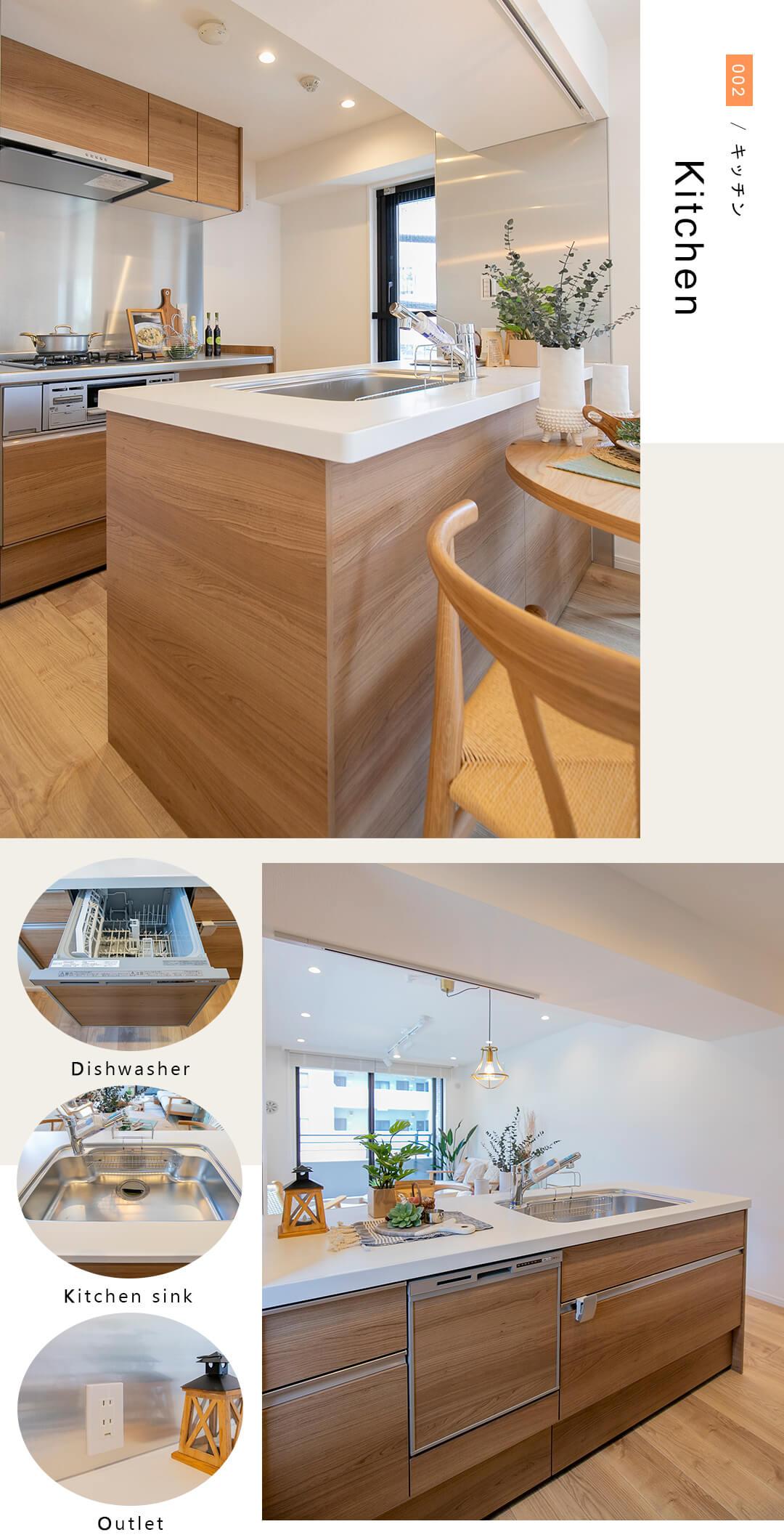 ザ・パームス代々木Ⅲのキッチン