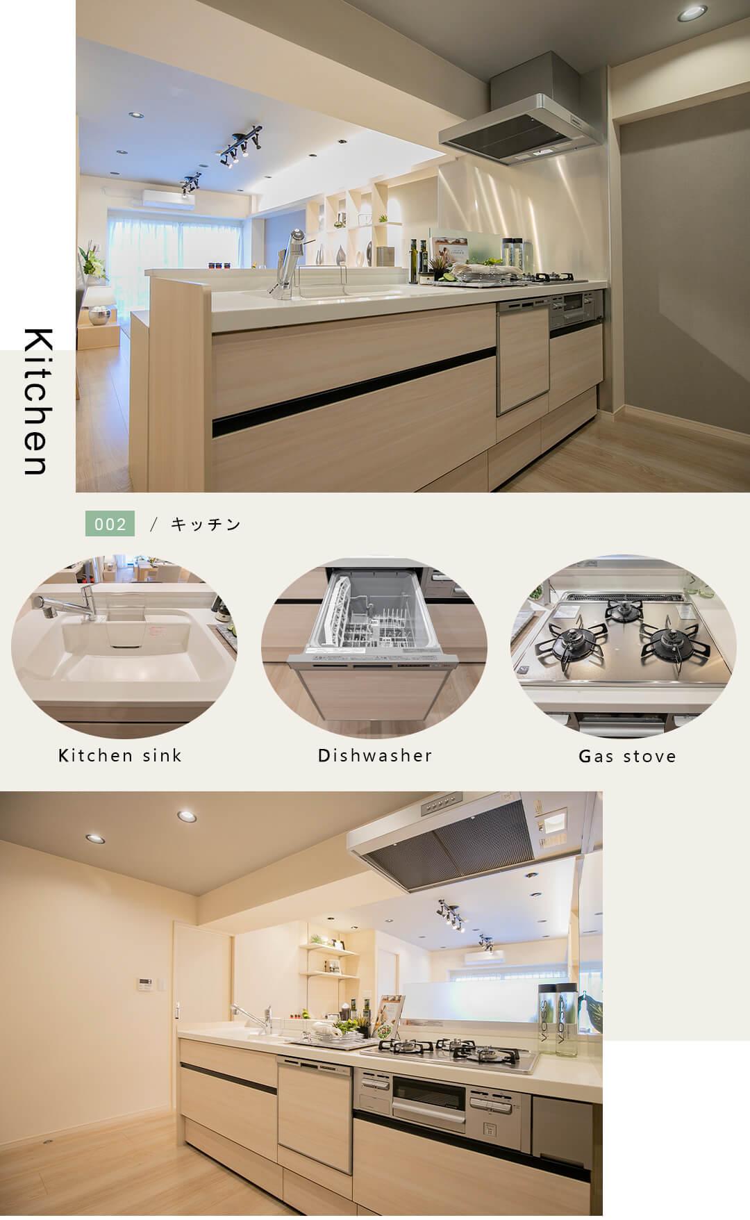 シャトー赤坂台のキッチン