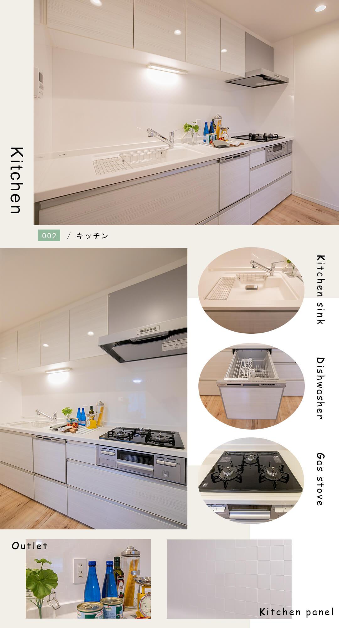 北新宿パークハイツのキッチン