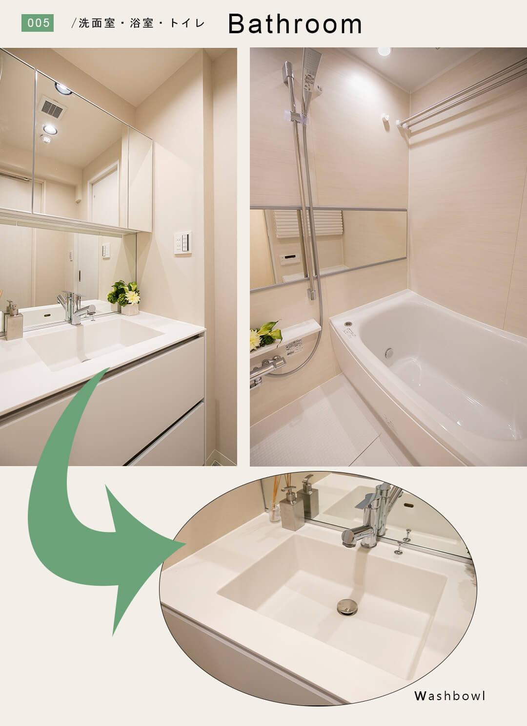 菱和パレス駒場東大の洗面室と浴室