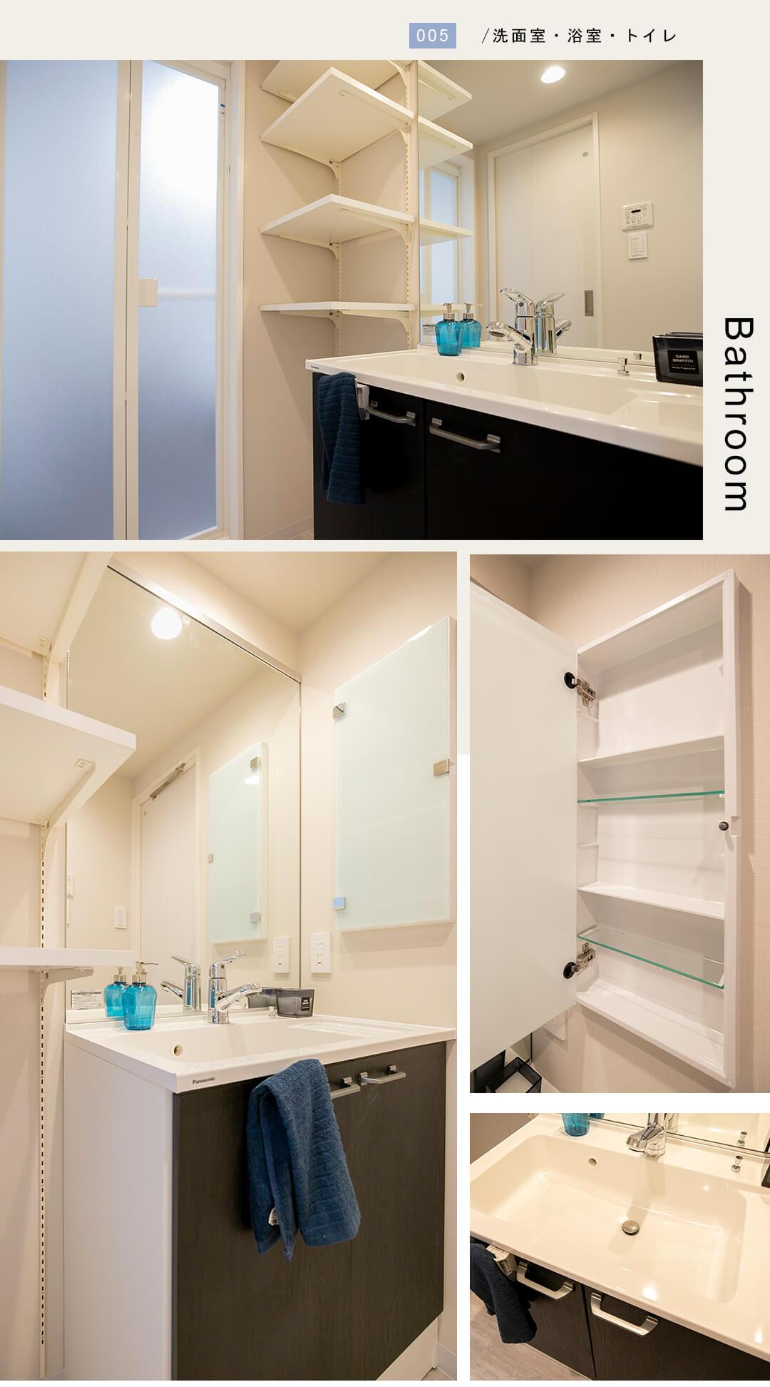 マンション弦巻の洗面室
