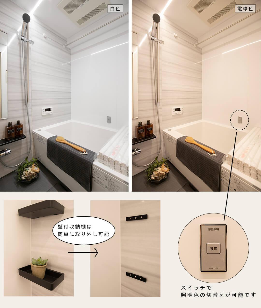 マンション弦巻の浴室