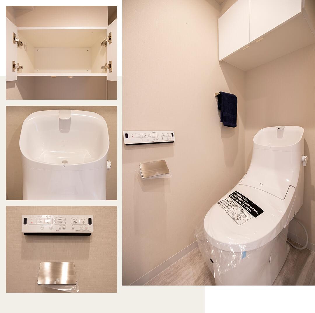 マンション弦巻のトイレ