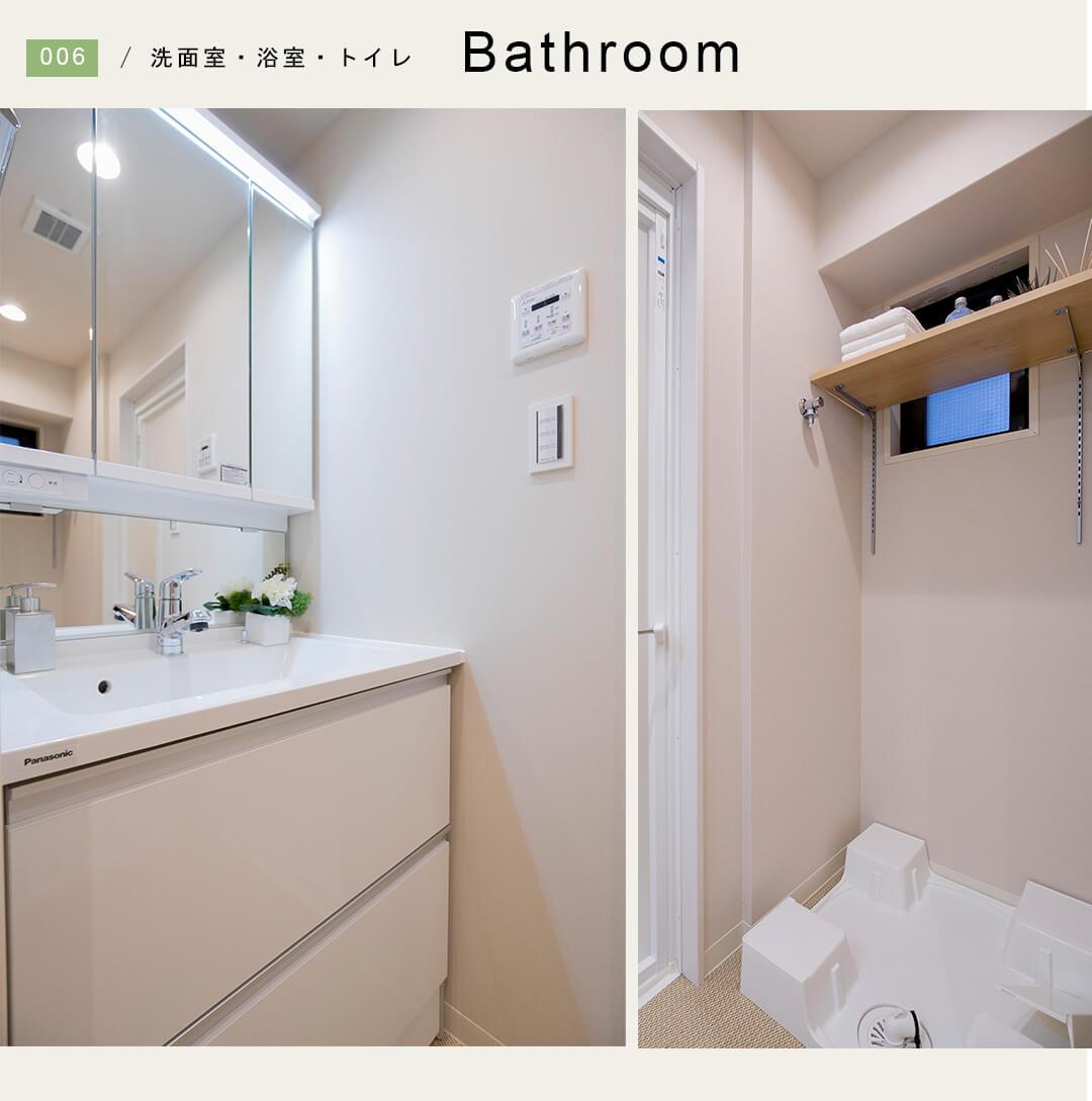 マートルコート東中野の洗面室