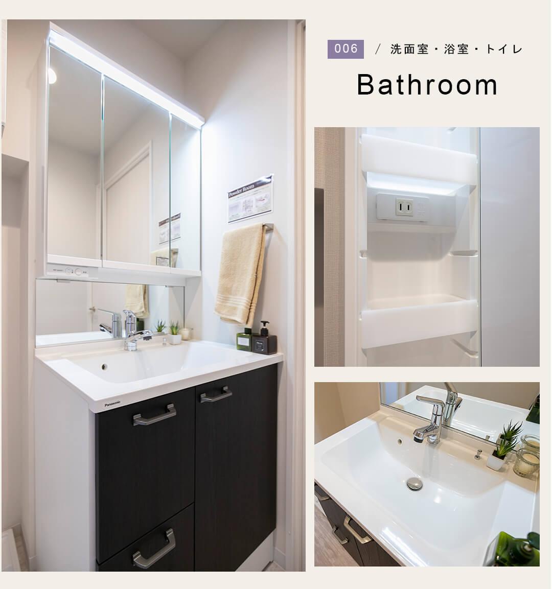 四谷軒第5経堂シティコーポの洗面室