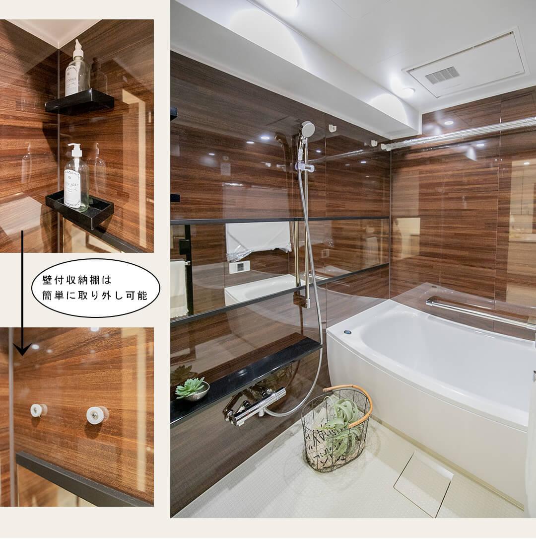 ザ・パームス代々木Ⅲの浴室