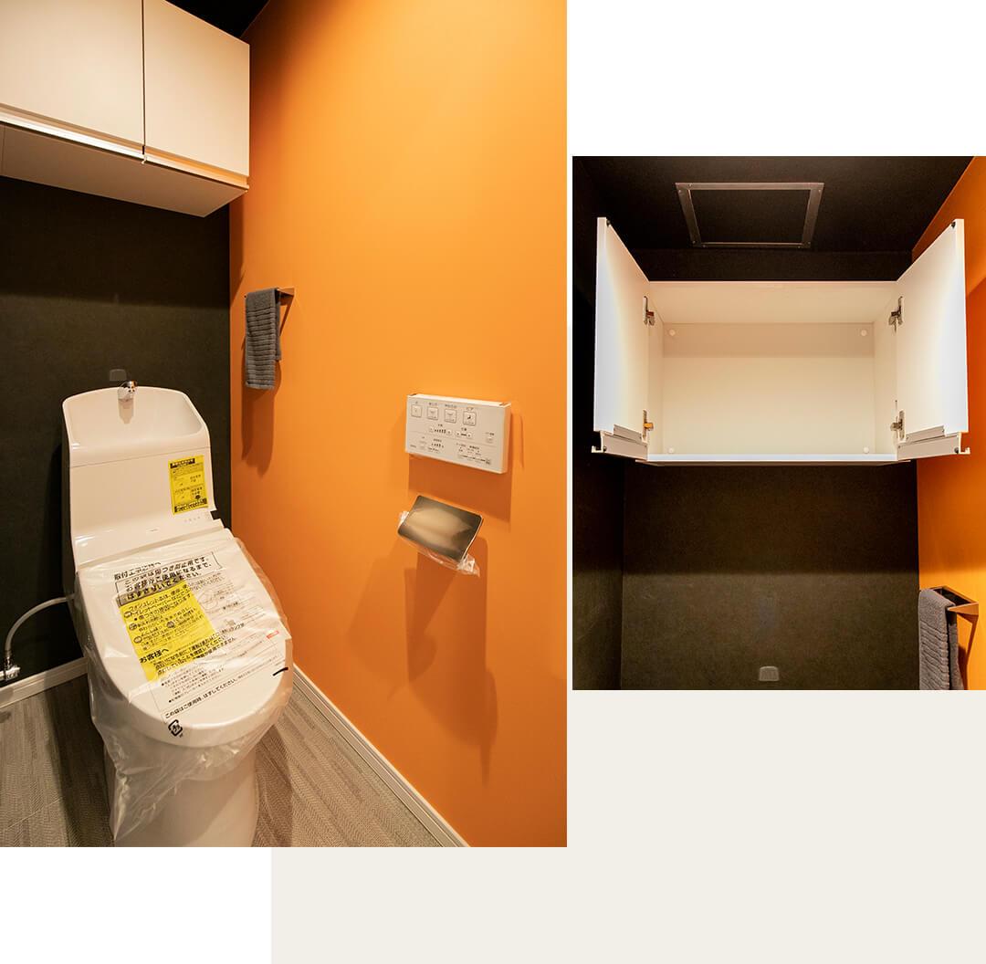 北新宿パークハイツのトイレ