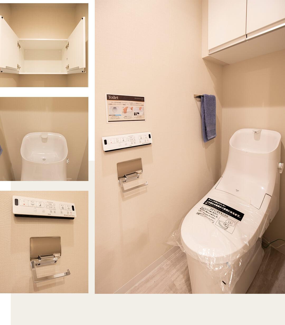 四谷軒第5経堂シティコーポのトイレ