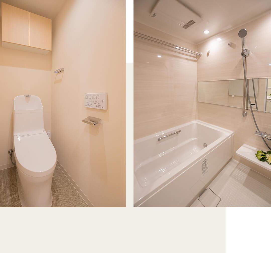 成宗マンションのトイレと浴室