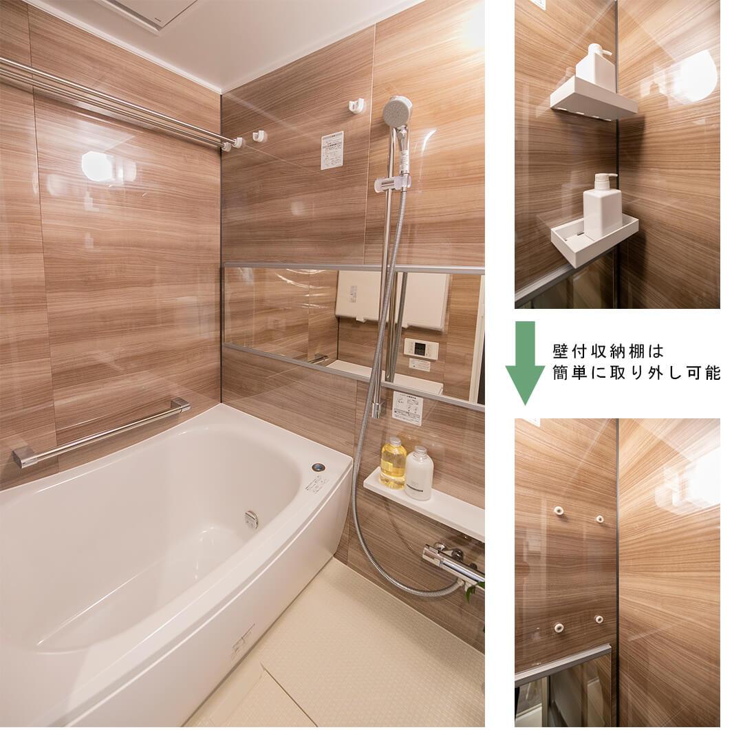 朝日シティパリオ三鷹の浴室