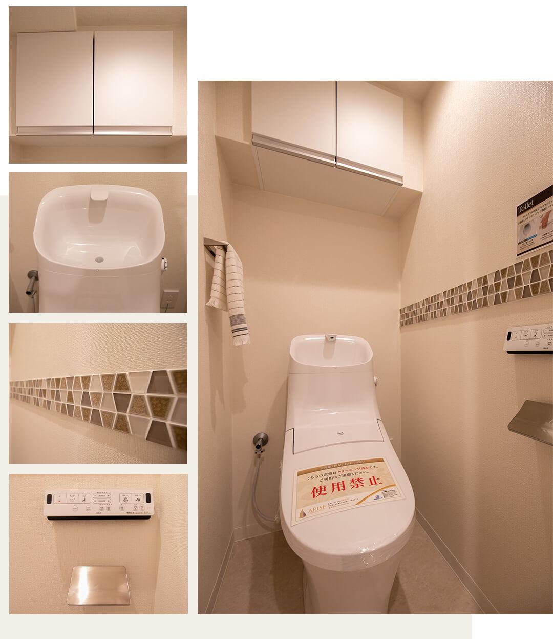 パーク・ハイム杉並B棟のトイレ