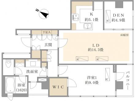 パークハウス常磐松  憧れのコックピットキッチン