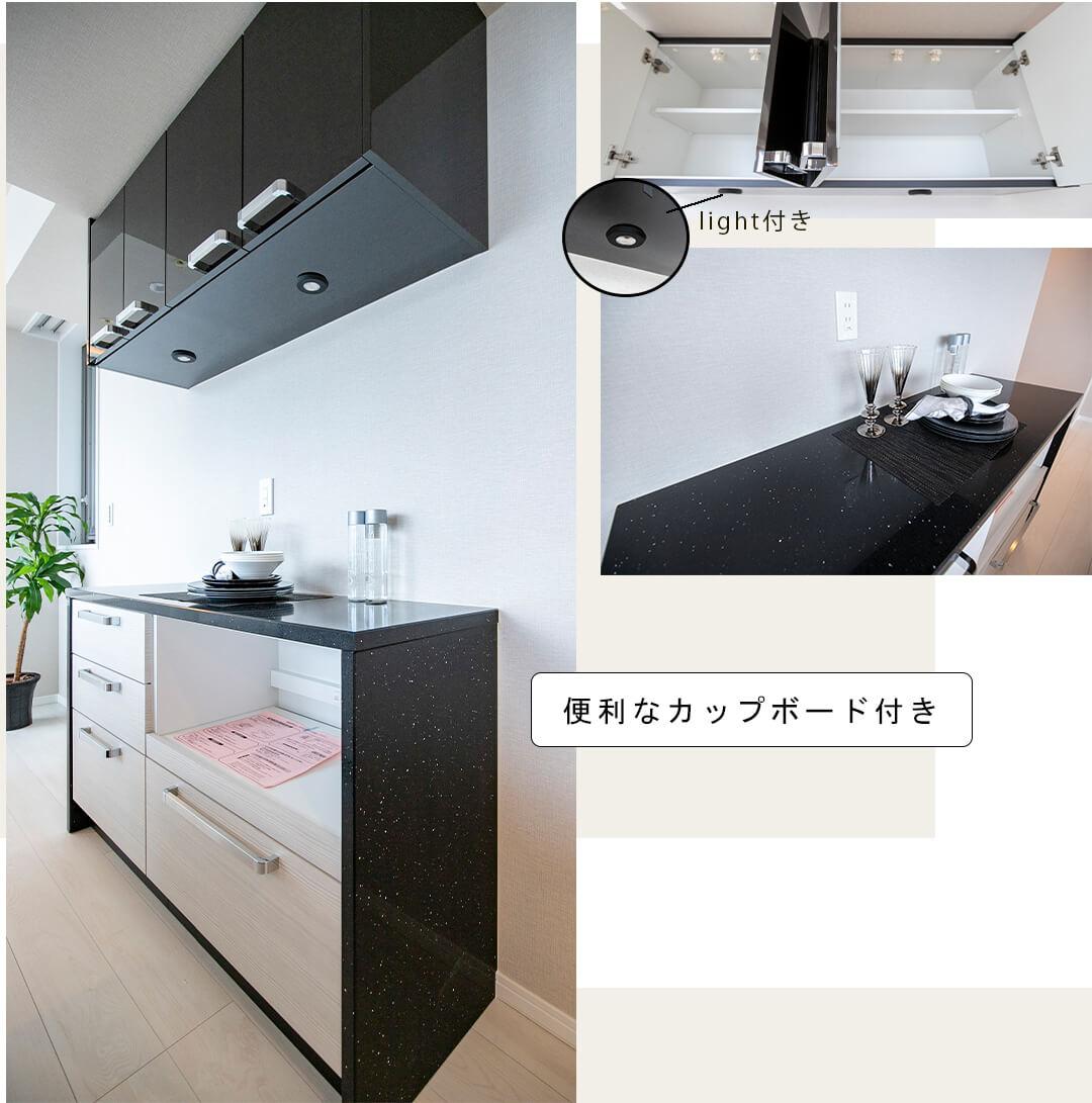 東京ツインパークスライトウィングのキッチン