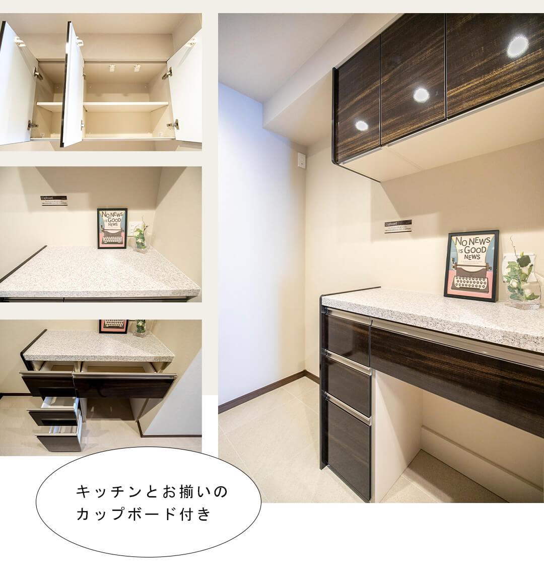 ローレルコート新宿タワーのキッチン