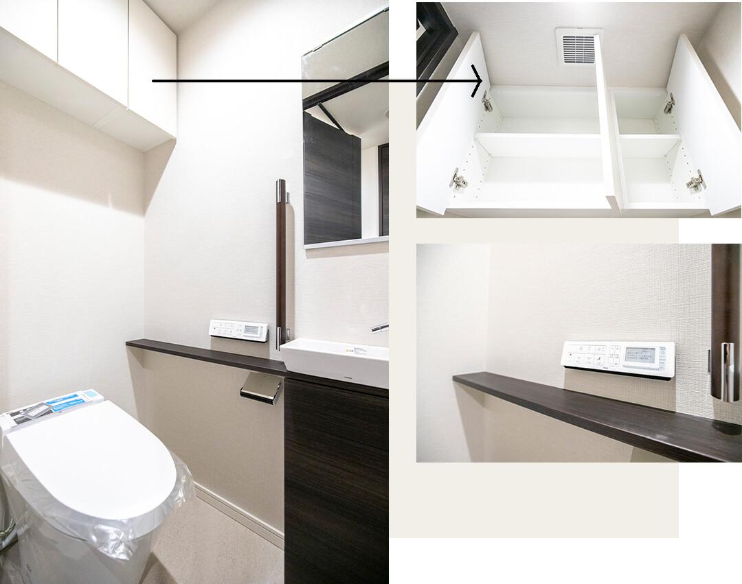 アトラス池尻レジデンスのトイレ