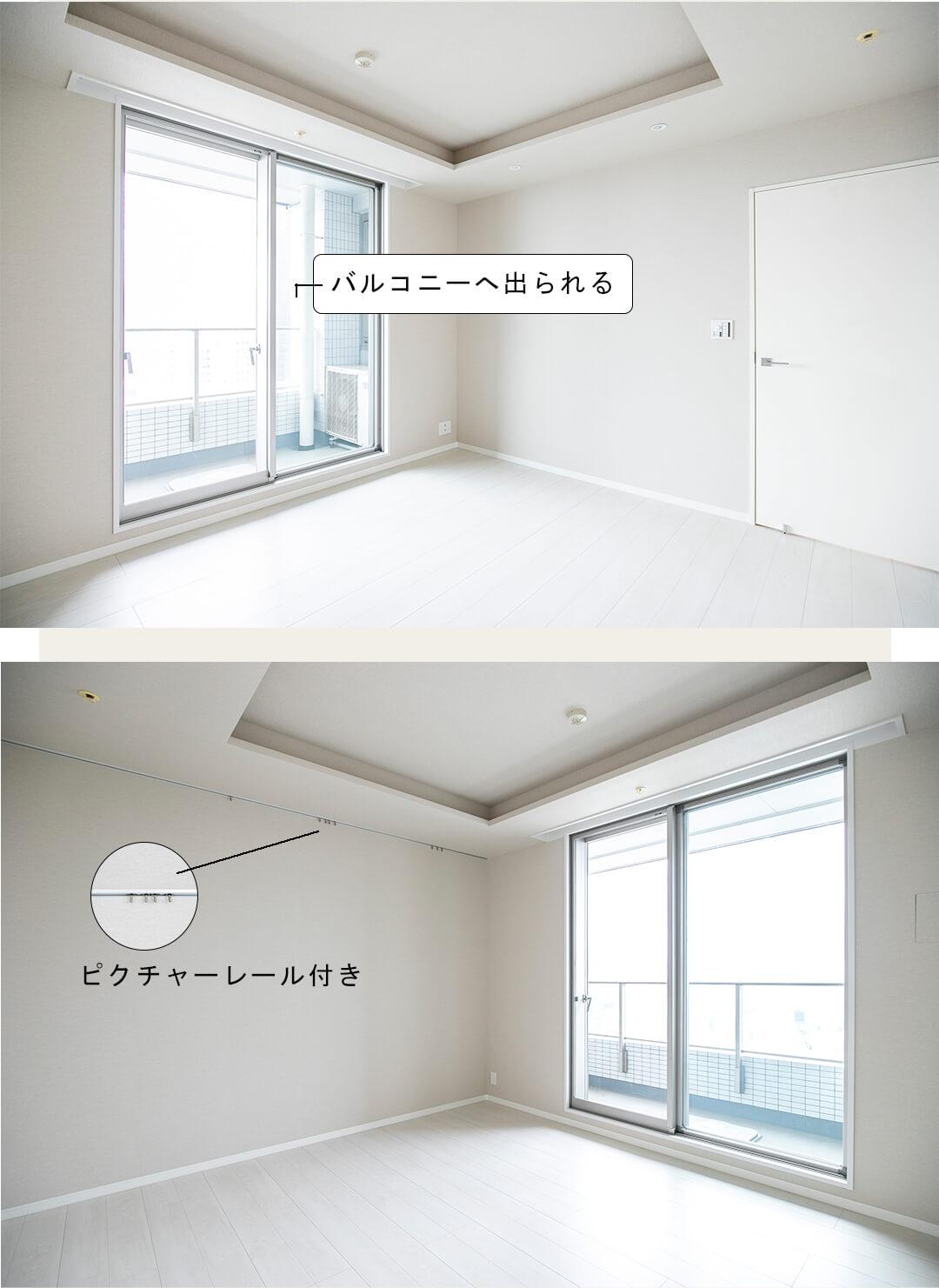 東京ツインパークスライトウィングの主寝室