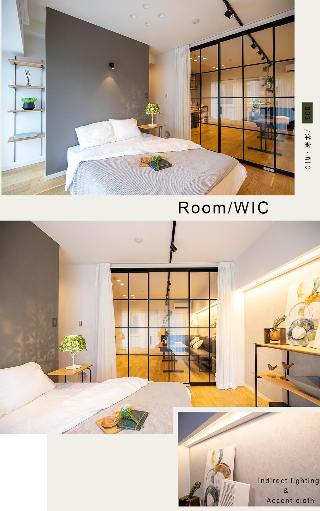 003洋室,WIC,Room