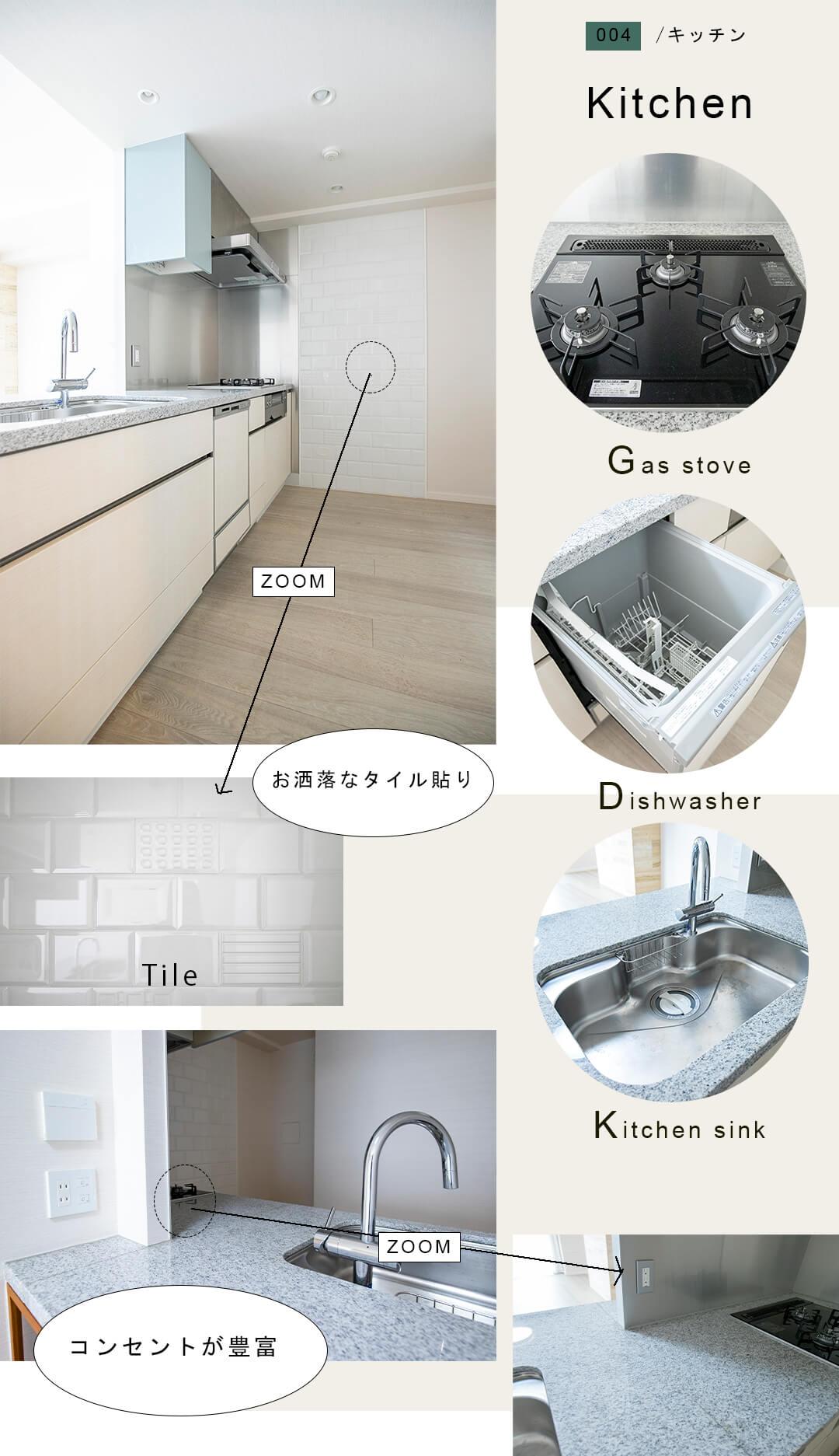 004キッチン,Kitchen