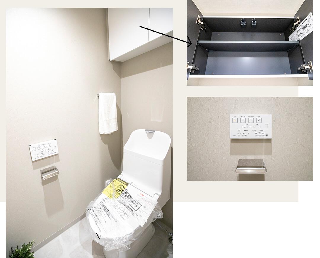 セザール御徒町のトイレ