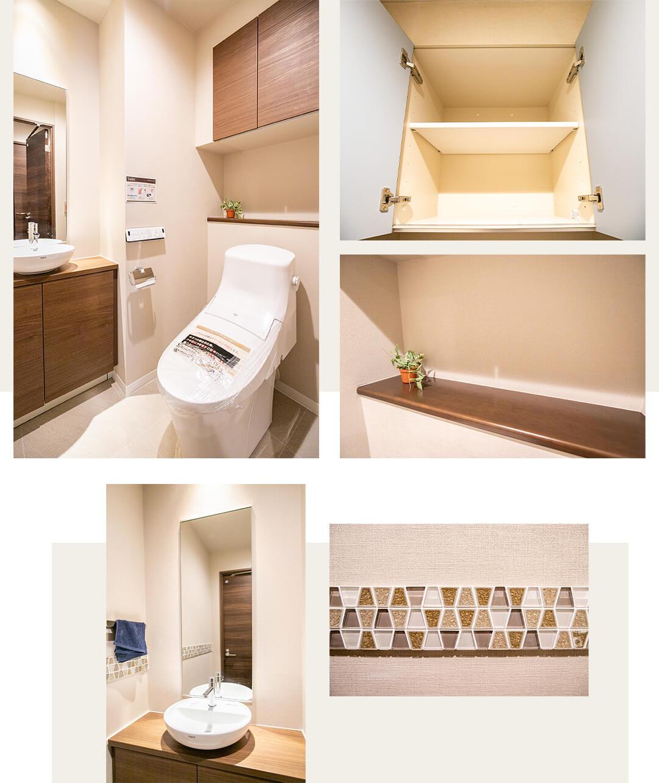 フォーシーズンズグランデ一番町のトイレ