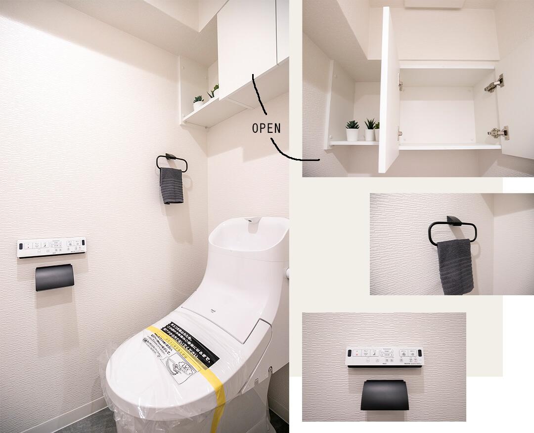 シティプラザ恵比寿のトイレ
