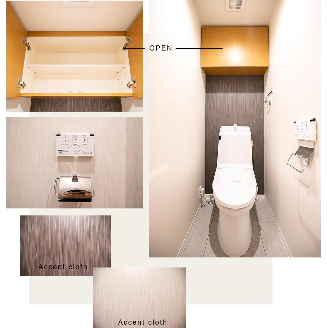 グランシティ早稲田のトイレ