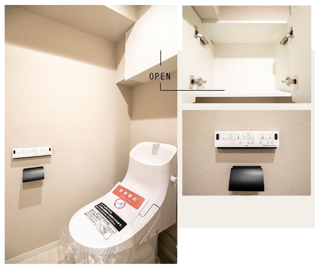 エクセルシオール新宿西戸山のトイレ