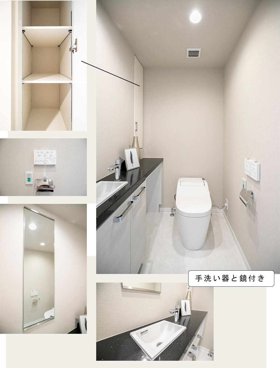 東京ツインパークスライトウィングのトイレ