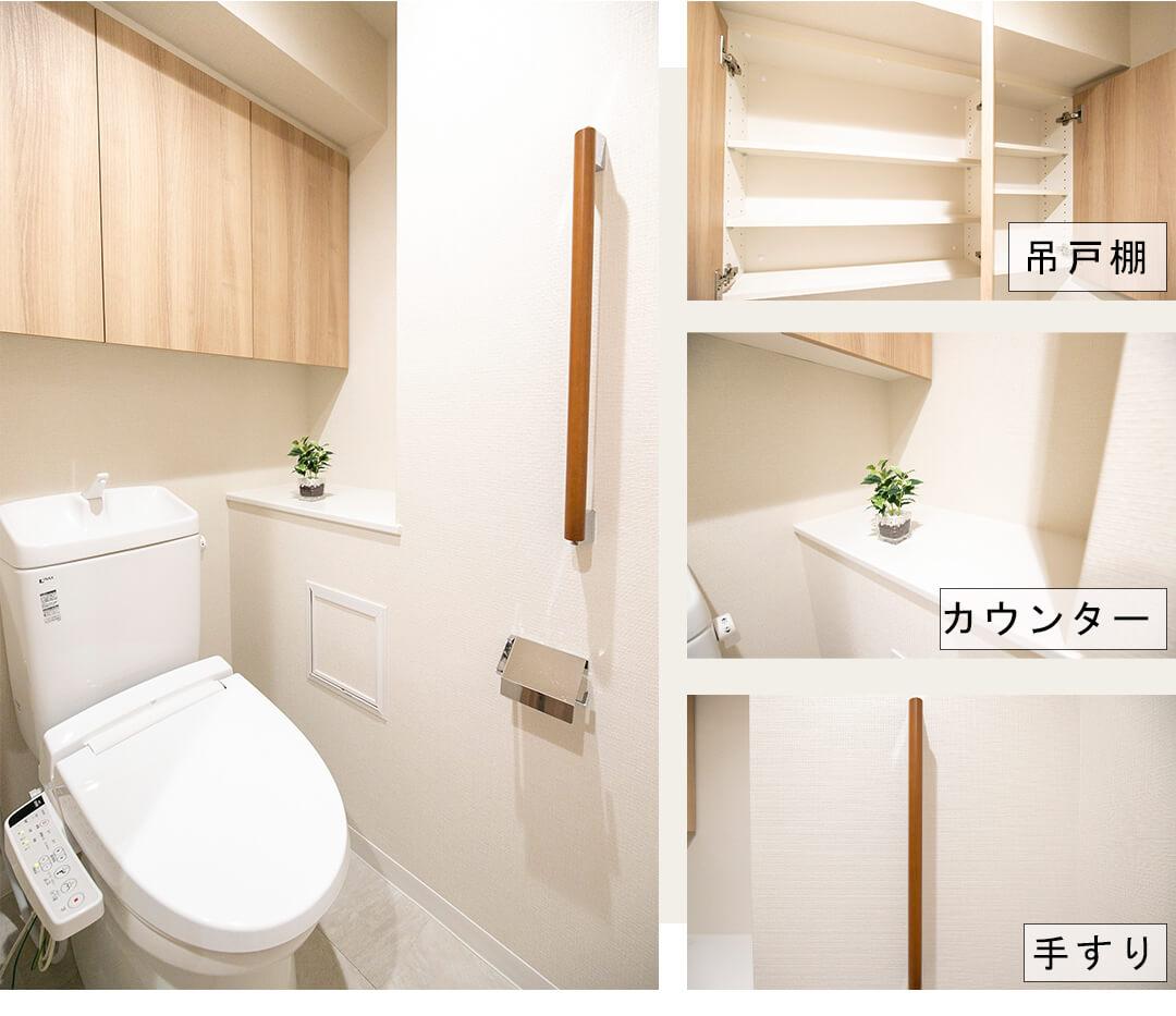 クリオ元浅草のトイレ