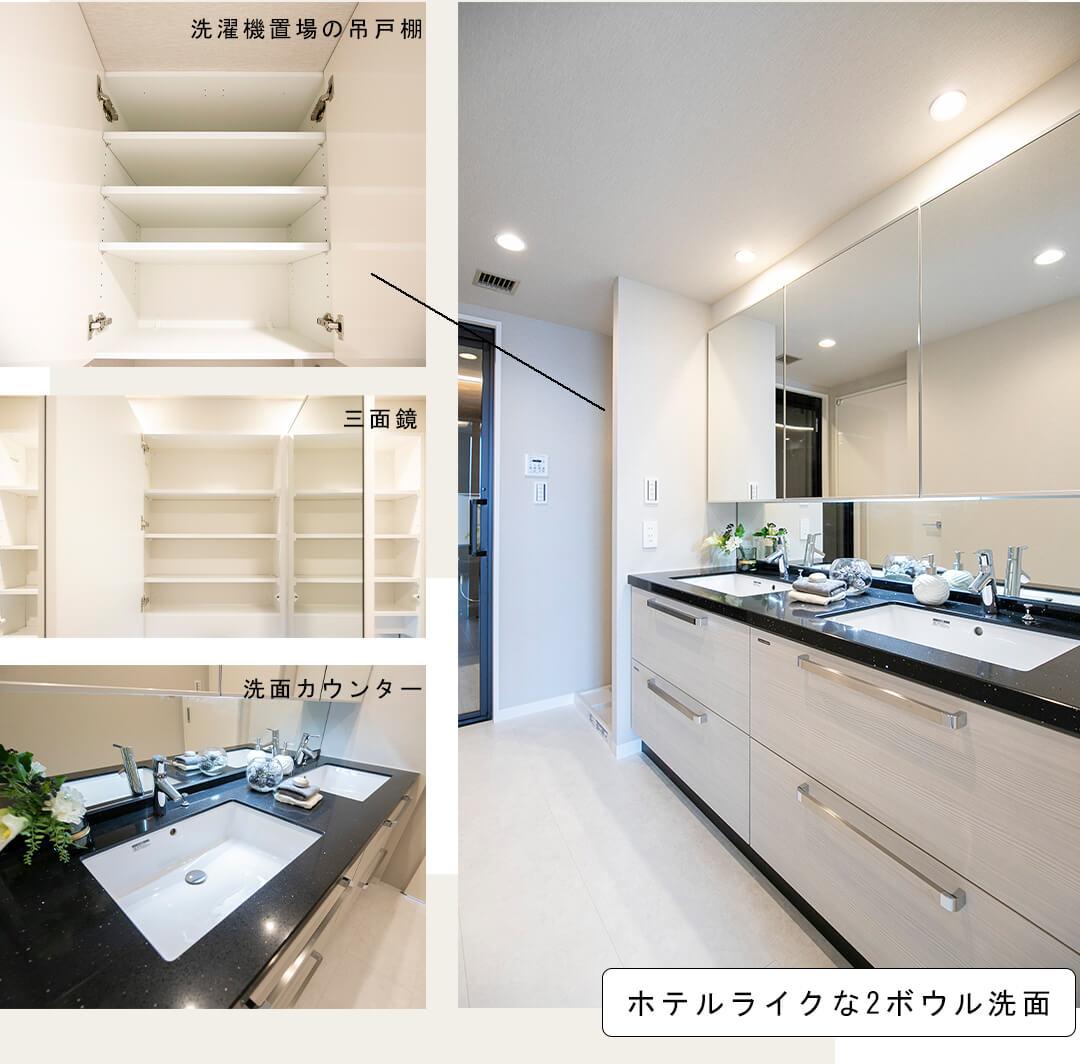 東京ツインパークスライトウィングの洗面