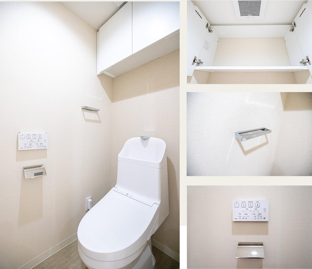 ライフレビュー大森のトイレ