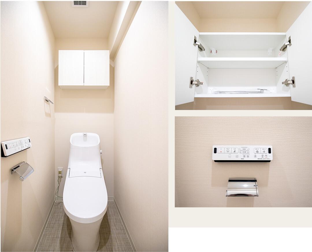 御殿山ハイツのトイレ
