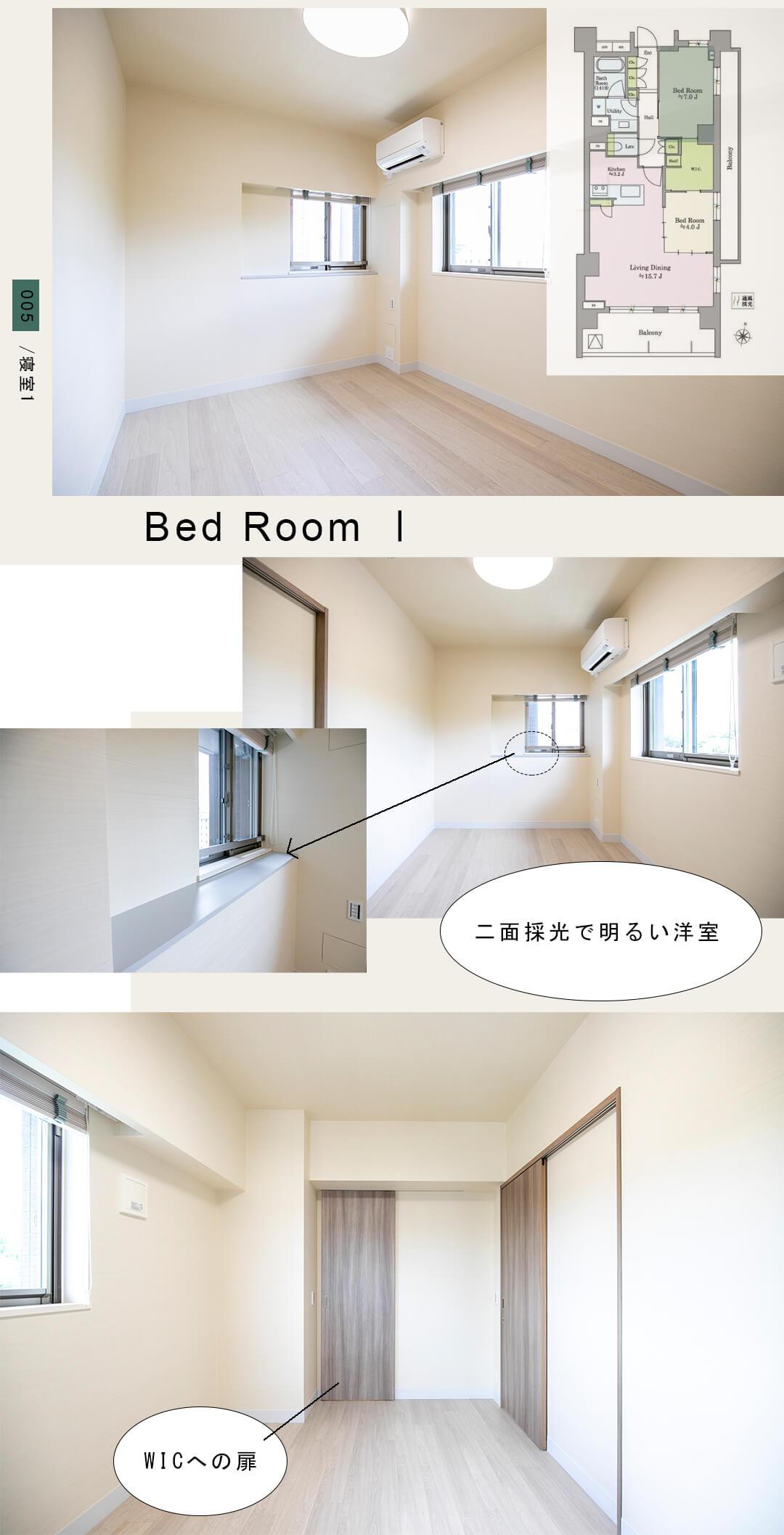 005寝室1,Bedroom