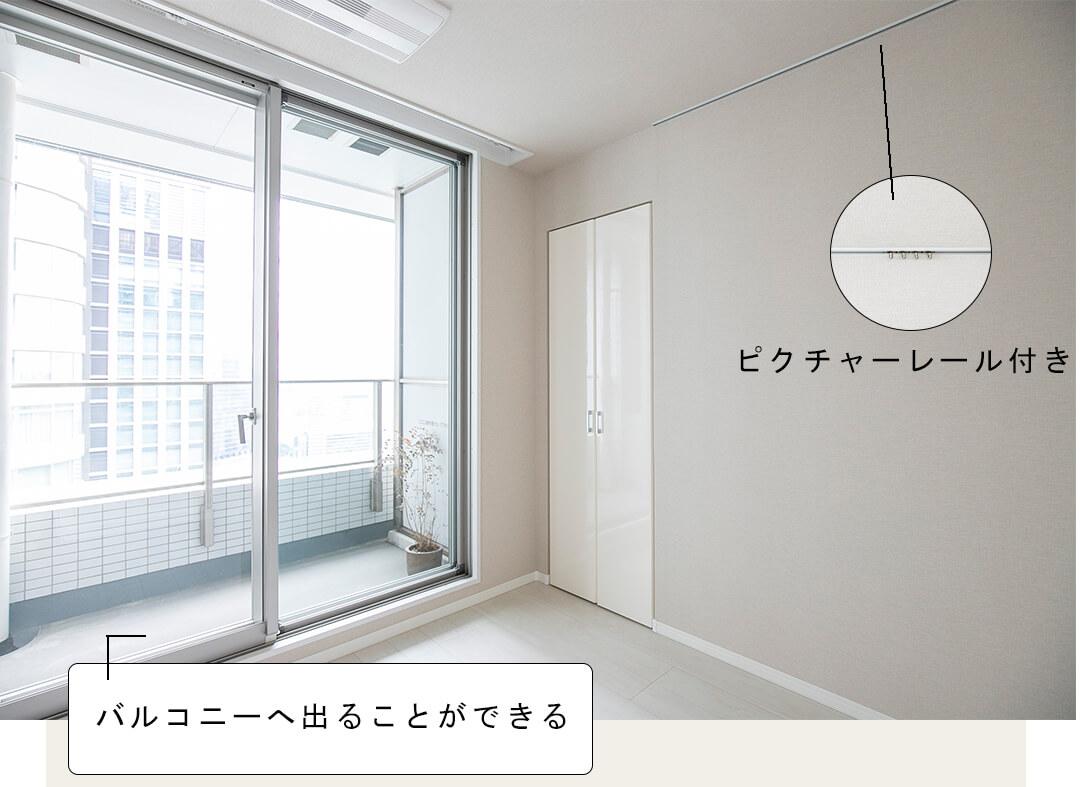 東京ツインパークスライトウィングの洋室