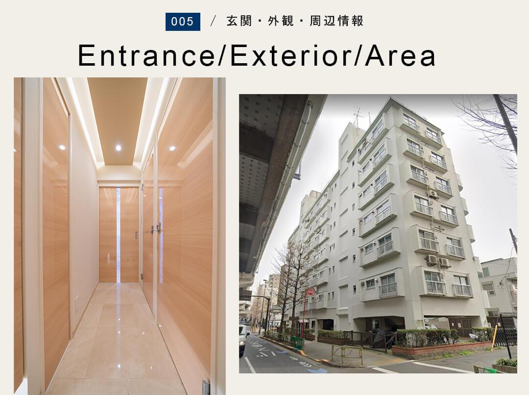 005玄関,外観,周辺情報,Entrance,Exterior,Area