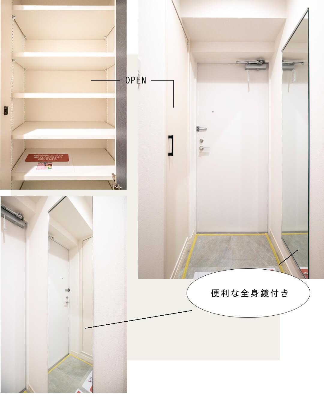 エクセルシオール新宿西戸山の玄関