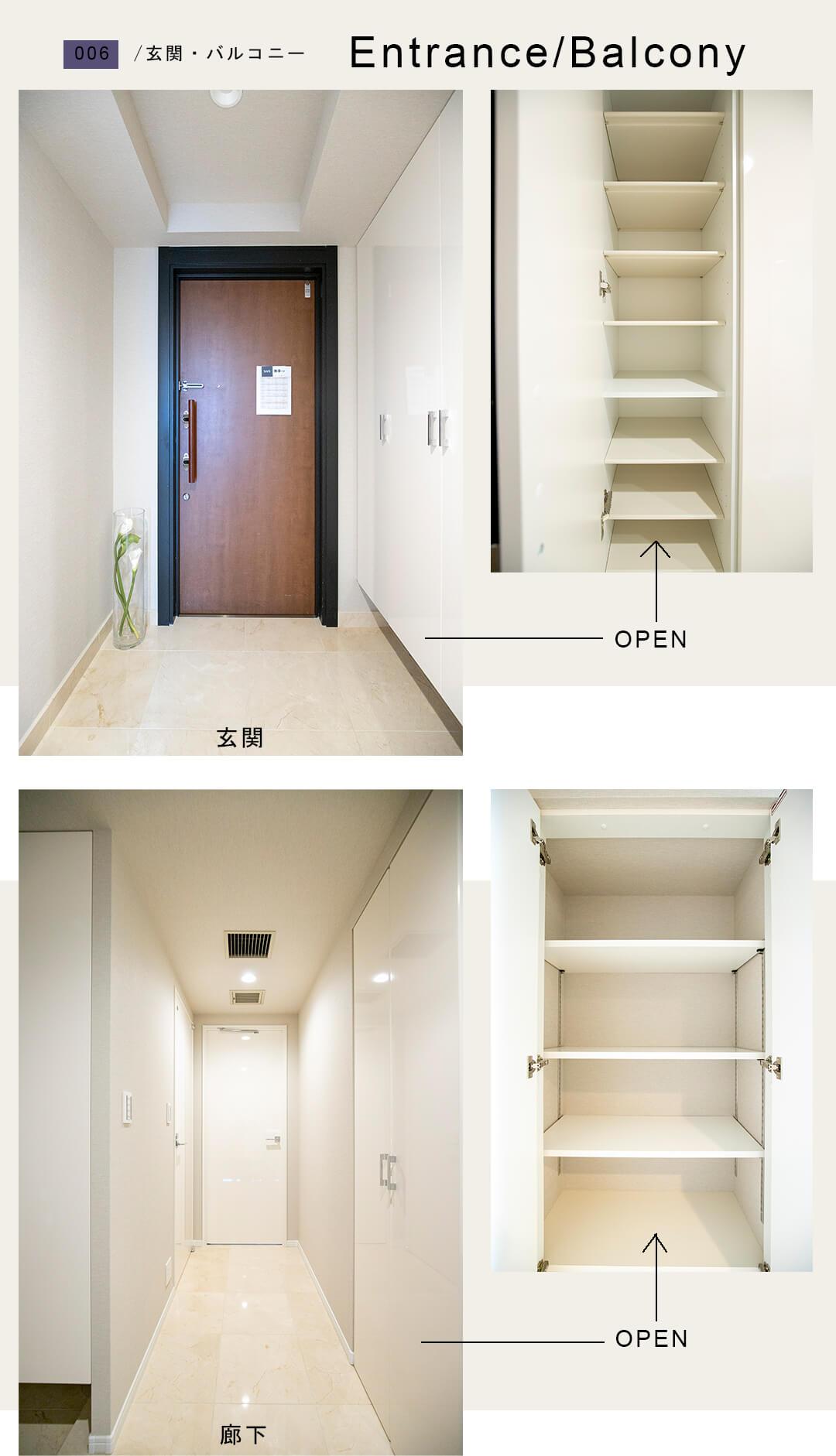 006玄関,バルコニー,Entrance,Balcony