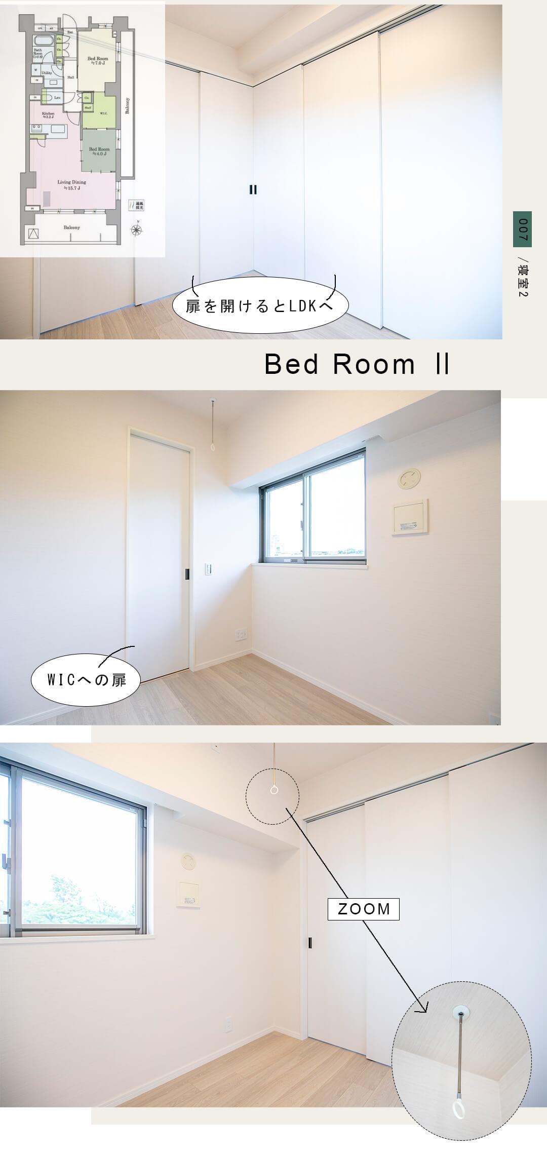 007寝室2,Bedroom
