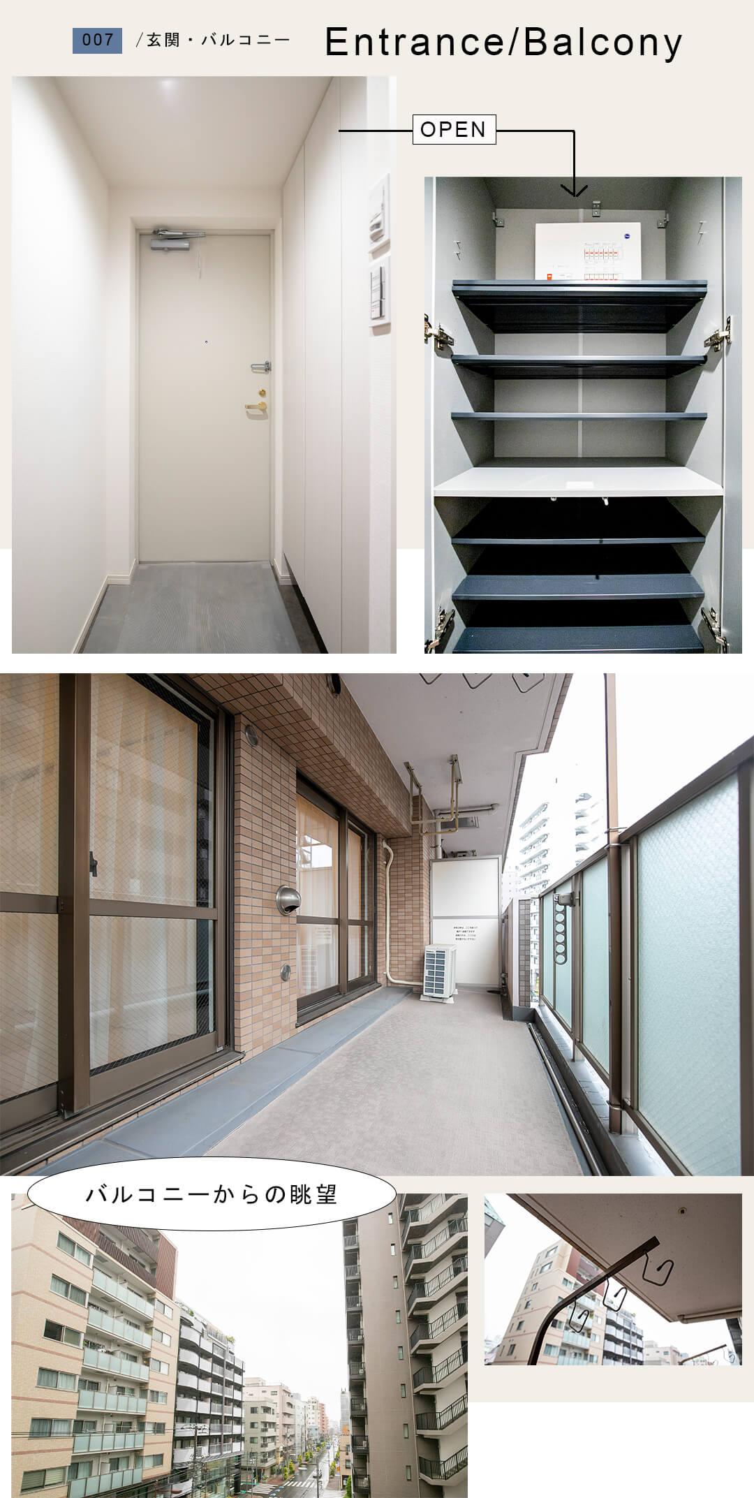 007玄関,バルコニー,Entrance,Balcony