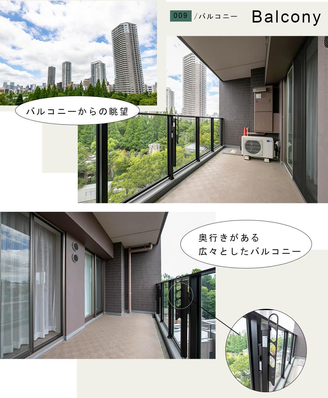 009バルコニー,balcony