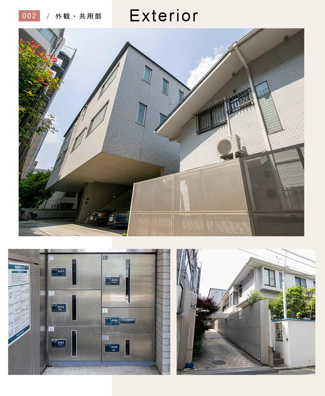 松濤コートハウスの外観と共用部