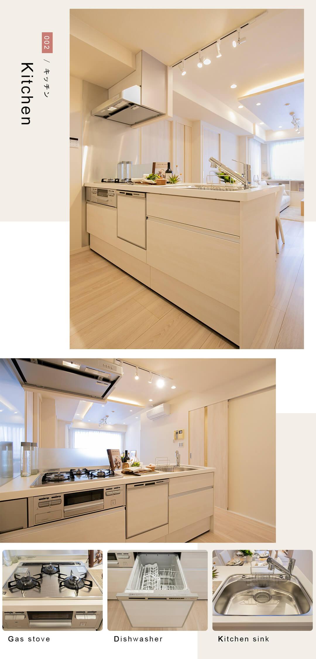 デュオ駒込のキッチン