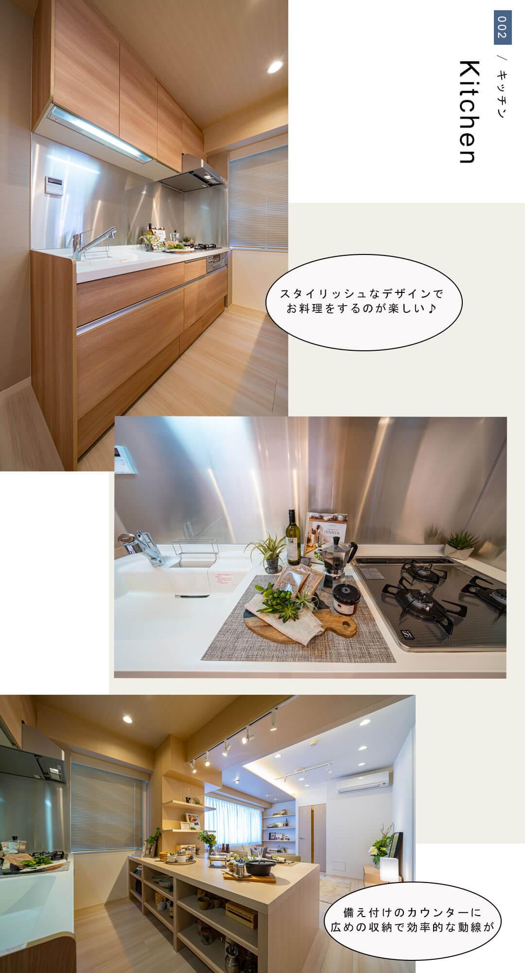 サンティーエ三筋のキッチン
