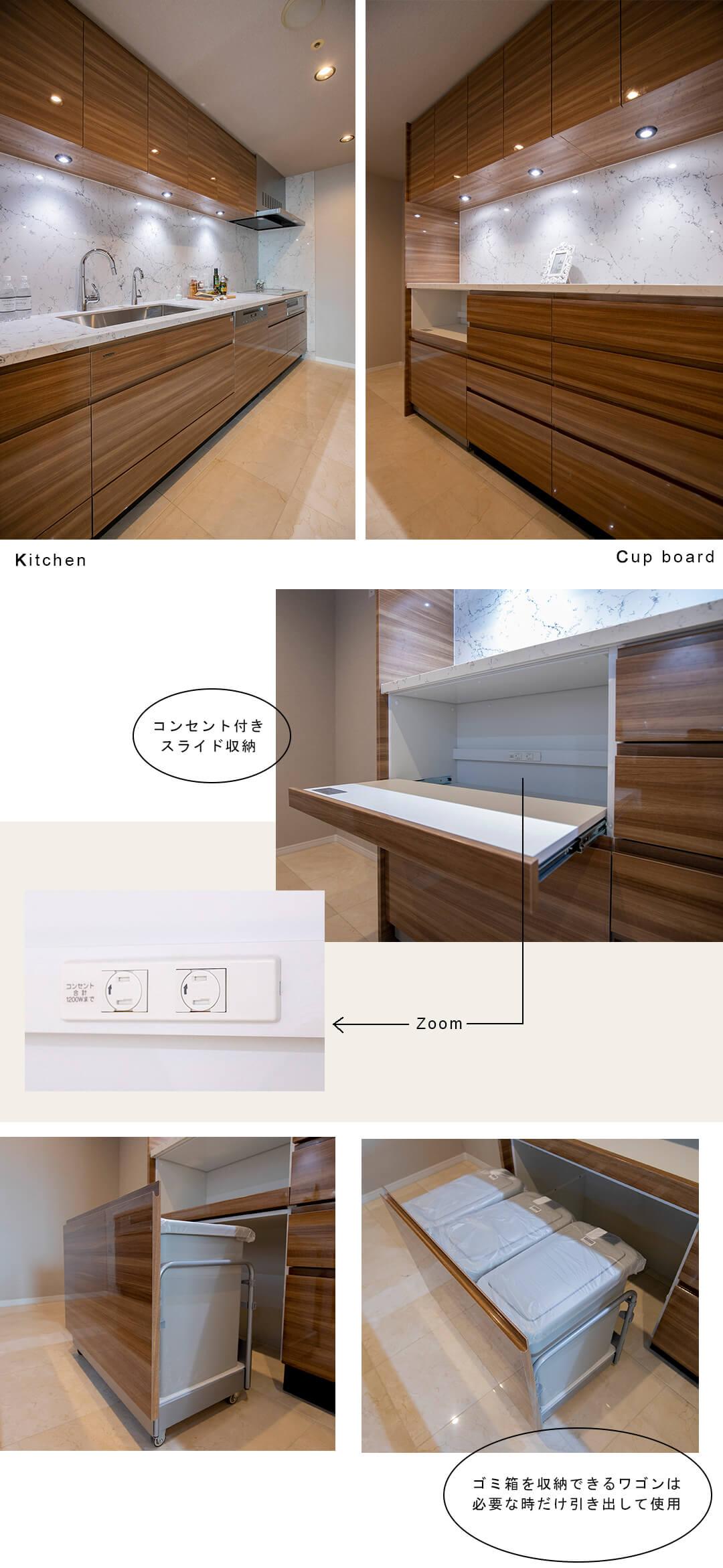 青山パークタワーのキッチン