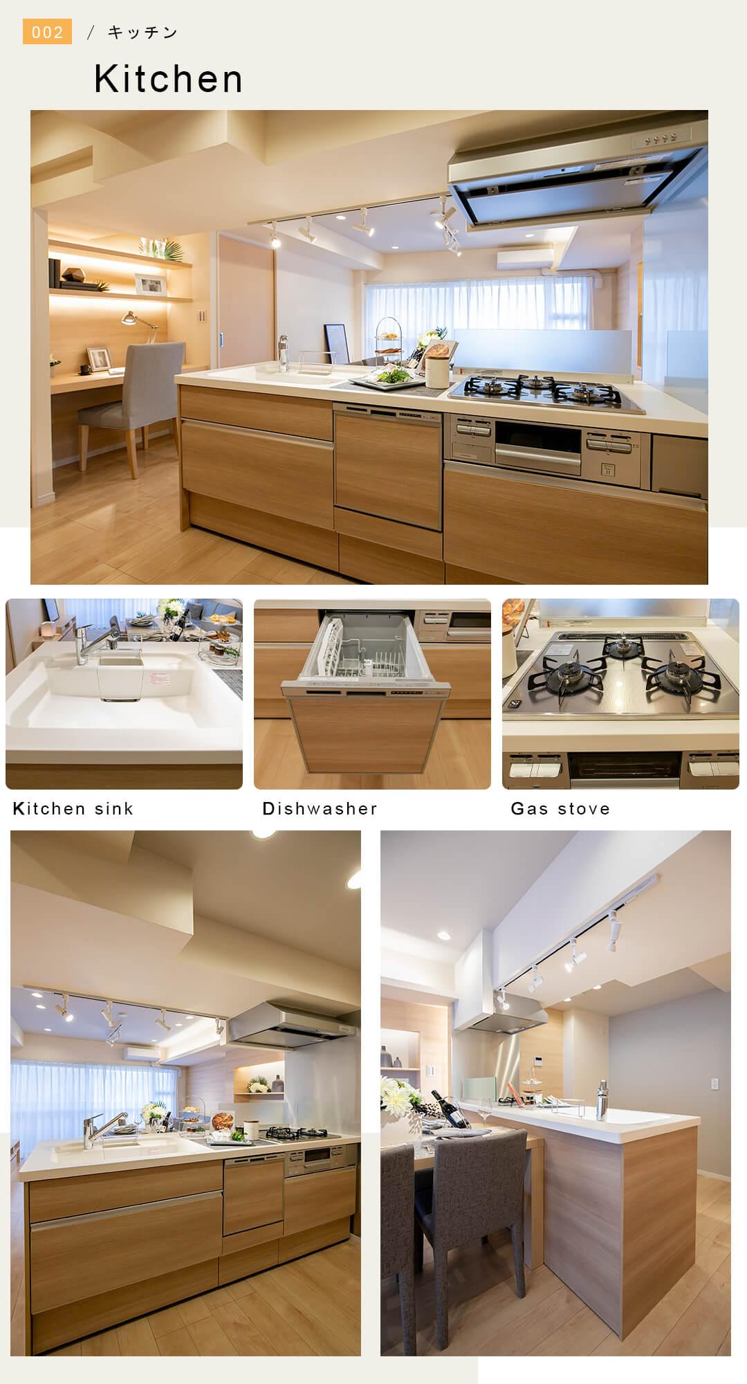 武蔵野サマリヤマンションのキッチン