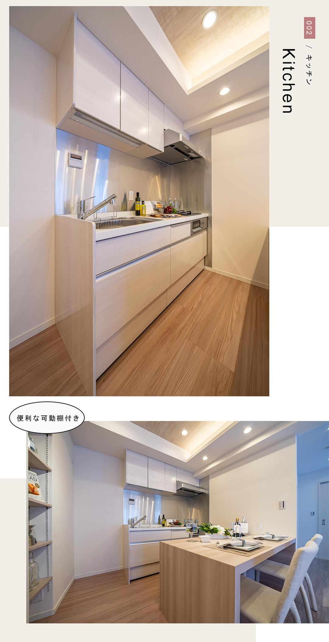 FeelM西新宿のキッチン