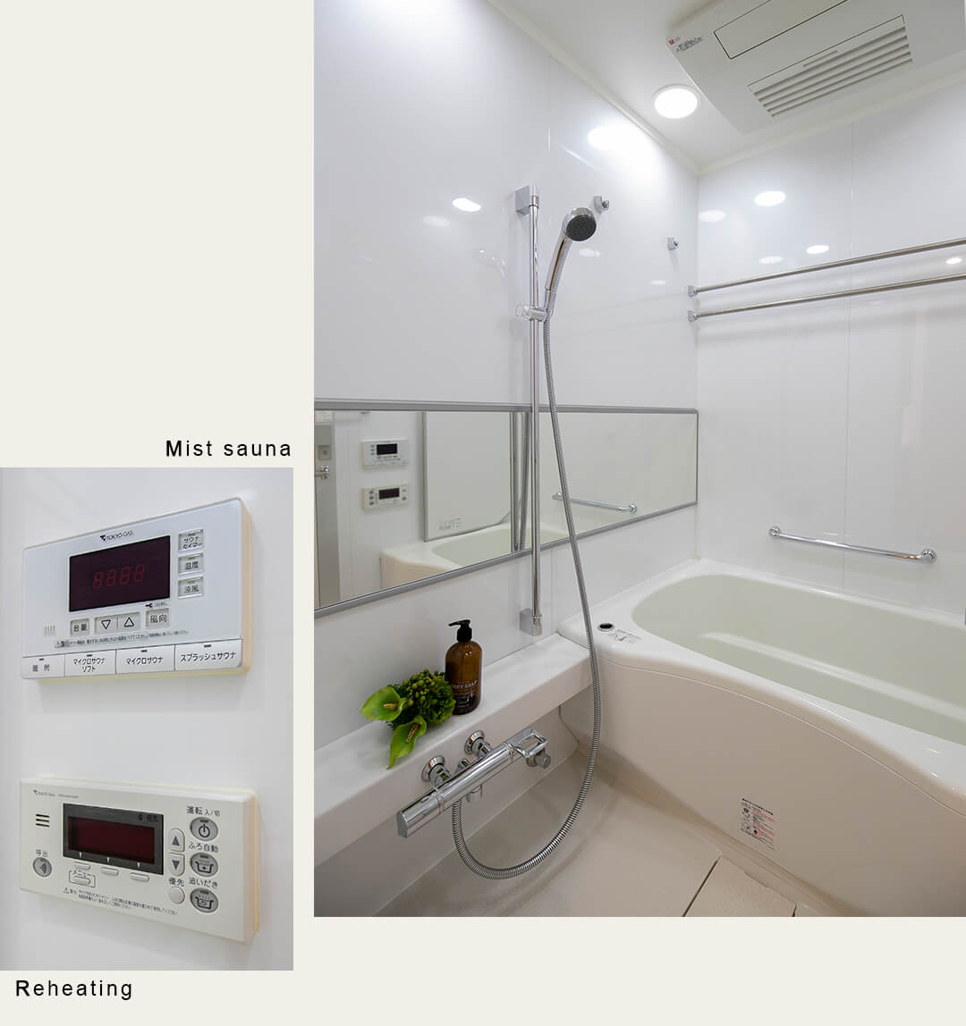 クオリア千代田御茶ノ水の浴室