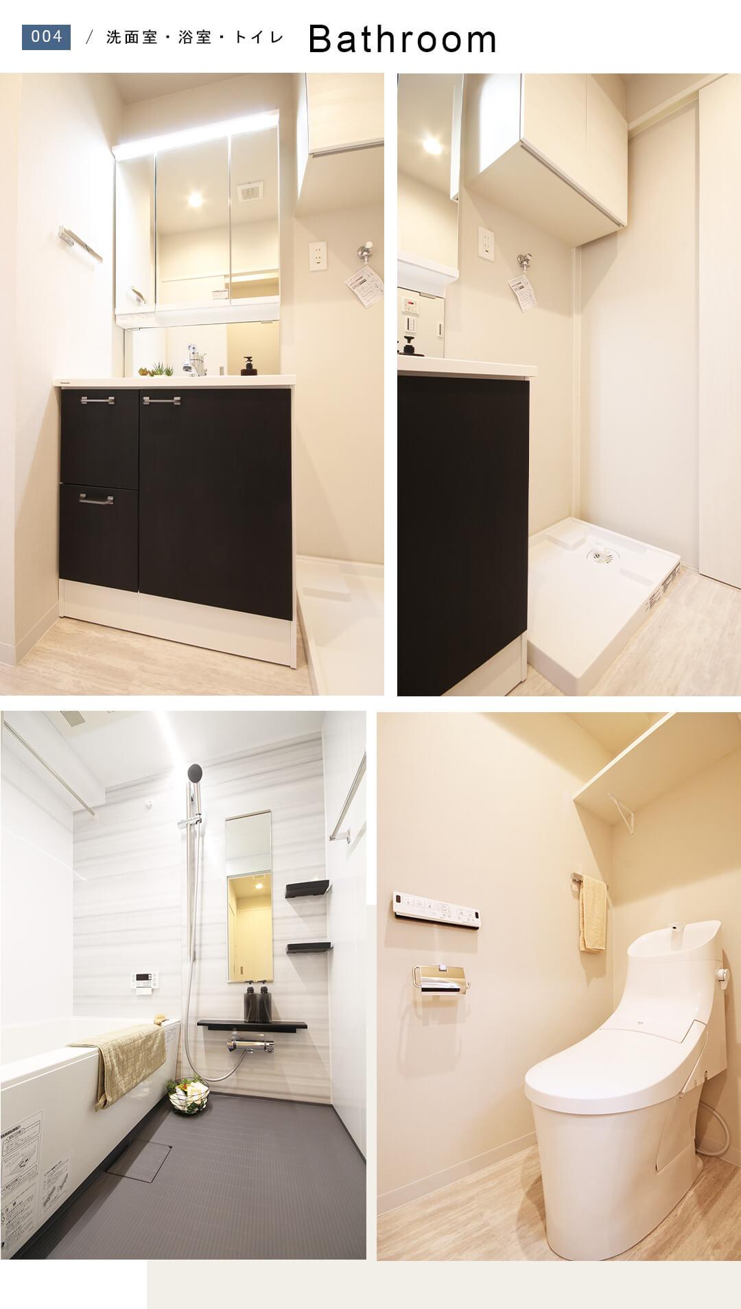 ダイアパレス両国の洗面室と浴室とトイレ